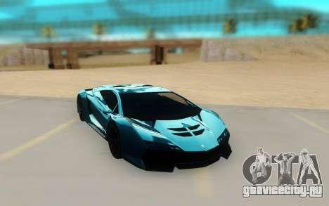 Pegassi Zentorno Next Gen для GTA San Andreas