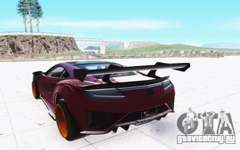 Honda NSX Liberty Walk для GTA San Andreas