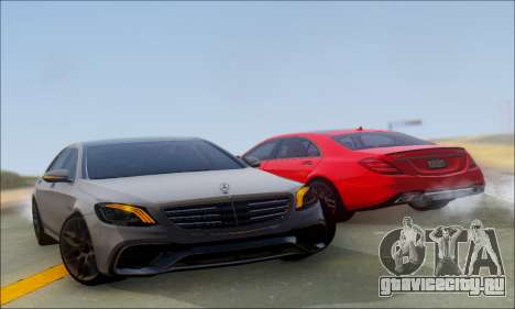 Mercedes-Benz S-class W222 2018 для GTA San Andreas