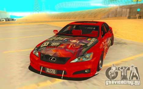 2009 Lexus ISF для GTA San Andreas