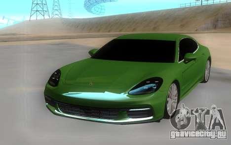 Porsche Panamera 4s для GTA San Andreas
