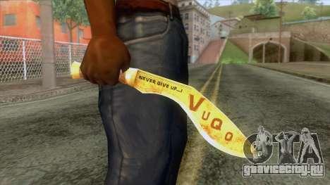 The VuQo - Kukri для GTA San Andreas