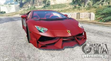 Lamborghini Aventador LP988-4 v3.1 [replace] для GTA 5