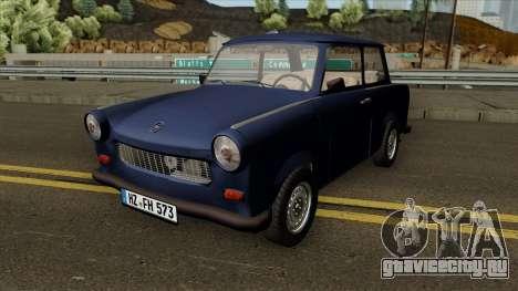 Trabant 601 Stock для GTA San Andreas