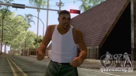 New Groove Street Skin 4 для GTA San Andreas