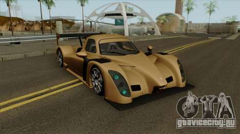 Radical RXC Turbo для GTA San Andreas