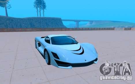 Grotti Turismo R Next Gen для GTA San Andreas