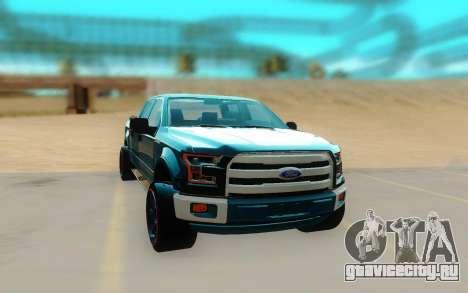 Ford F150 для GTA San Andreas