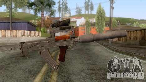 Playerunknown Battleground - OTs-14 Groza v6 для GTA San Andreas