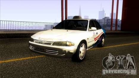 Proton Wira Terengganu City Taxi для GTA San Andreas