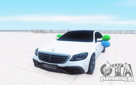 Mercedes-Benz W222 белый для GTA San Andreas