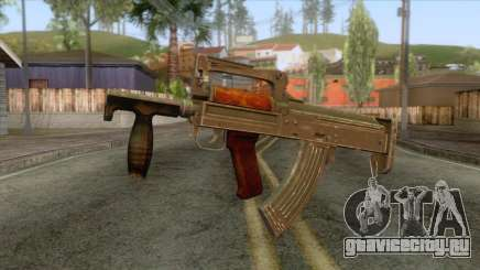 Playerunknown Battleground - OTs-14 Groza v5 для GTA San Andreas