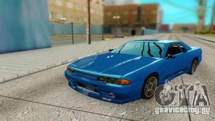 Nissan Skyline GTR R-32 для GTA San Andreas