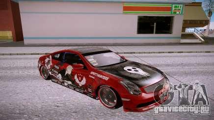 Infiniti G35 Coupe для GTA San Andreas
