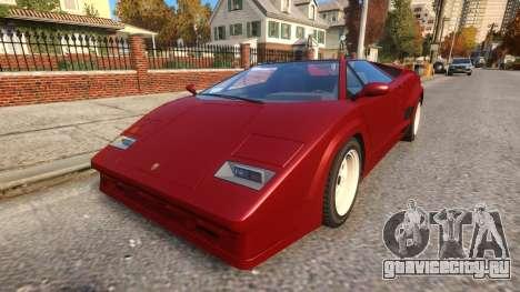 Pegassi Torero для GTA 4