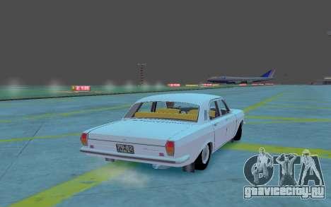 ГАЗ 2401 для GTA 4