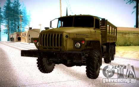 Урал 4320 олива для GTA San Andreas