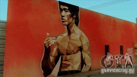 Bruce Lee Art Wall для GTA San Andreas