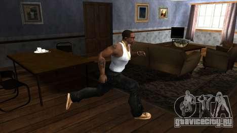 Бег в помещении для GTA San Andreas