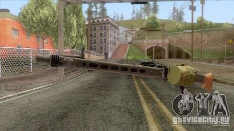 MG-42 Machine Gun v3 для GTA San Andreas