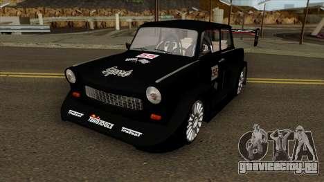 Trabant 601 Pikes Peak для GTA San Andreas