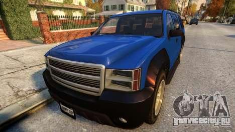 Declasse Granger 1500LX (Short Granger) для GTA 4