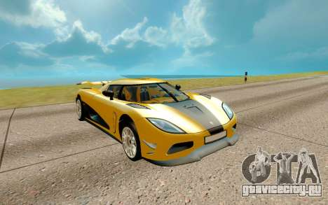 Koenigsegg Regera для GTA San Andreas