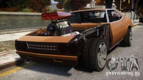 Vigero Drag Monster для GTA 4