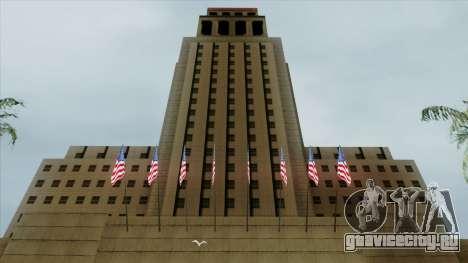 City Hall в стиле GTA V для GTA San Andreas