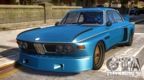 BMW 3.0 для GTA 4