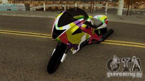 GTA V Hakuchou Drag для GTA San Andreas