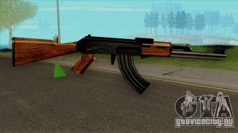 АК-47 Default HQ для GTA San Andreas