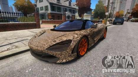 2017 McLaren 720s для GTA 4