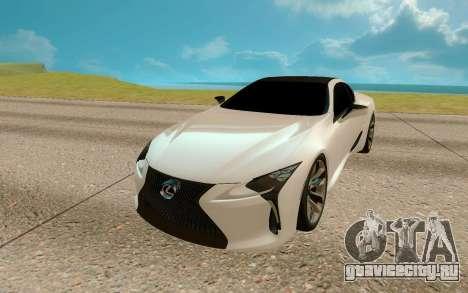 Lexus LC 500 для GTA San Andreas