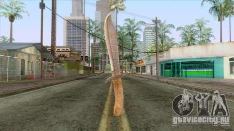 Dead Rising 2 - Bowie Knife для GTA San Andreas второй скриншот