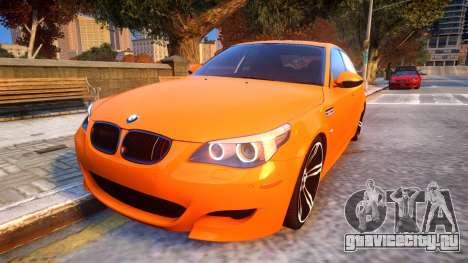 BMW M5 E60 Davidic Memory update 1.2 для GTA 4