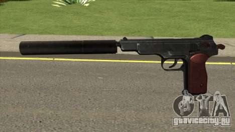 APS Suppressed для GTA San Andreas