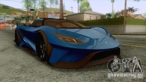 GTA 5 - Overflod Tyrant для GTA San Andreas