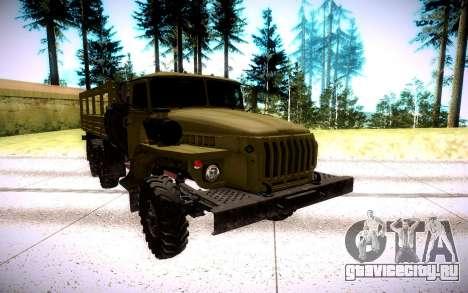 Урал 4320 для GTA San Andreas вид сзади