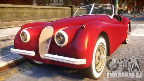 1954 Jaguar XK120 SE Roadster для GTA 4