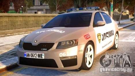 Skoda Octavia RS GEO POLICE для GTA 4