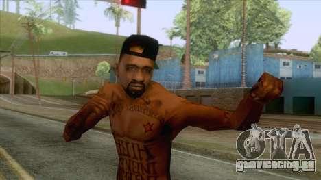 Zlobinez Skin 4 для GTA San Andreas