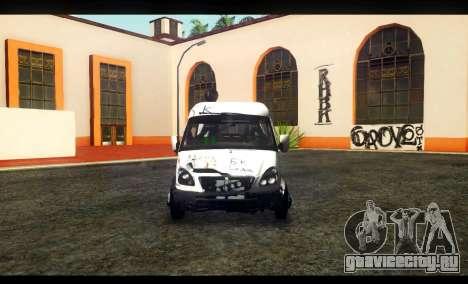 ГАЗ 22172 Соболь БК для GTA San Andreas вид справа