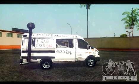 ГАЗ 22172 Соболь БК для GTA San Andreas вид слева
