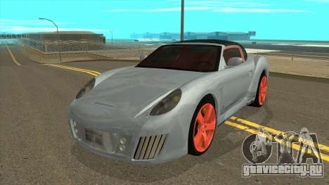 Rinspeed zaZen Concept 2006 для GTA San Andreas