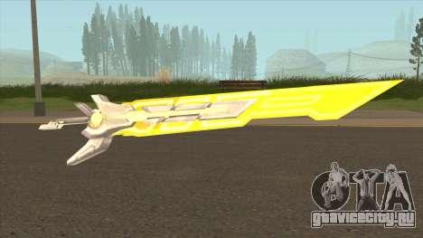Espada для GTA San Andreas