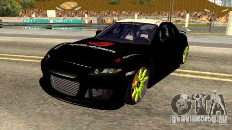 Mazda RX-8 VIP для GTA San Andreas