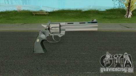 Colt Python LQ для GTA San Andreas