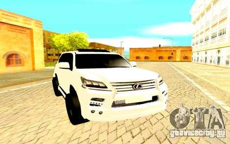 Lexus LX 450D FL Executive для GTA San Andreas