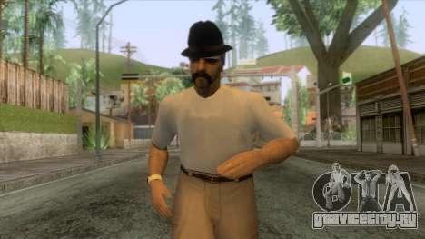 Zlobinez Skin 2 для GTA San Andreas